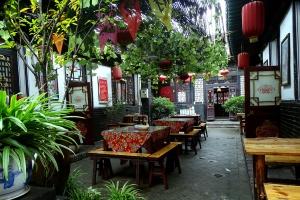 horizon-mix6t-pingyao-tian-yi-hostel