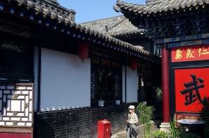 horizon-mix6t-temple-pingyao