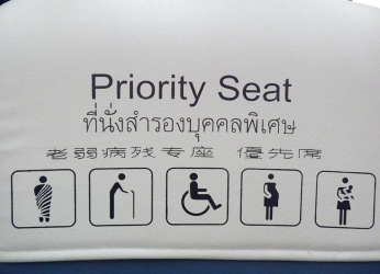 horizon-mix6t-air-asia-priority-seat