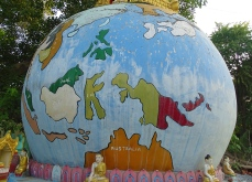 horizon-mix6t-planete-terre-vision-birmane