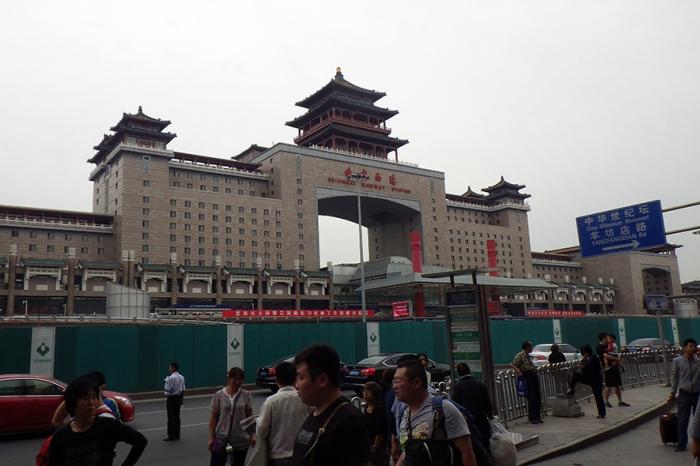 horizon-mix6t-gare-beijing-west-railway-station