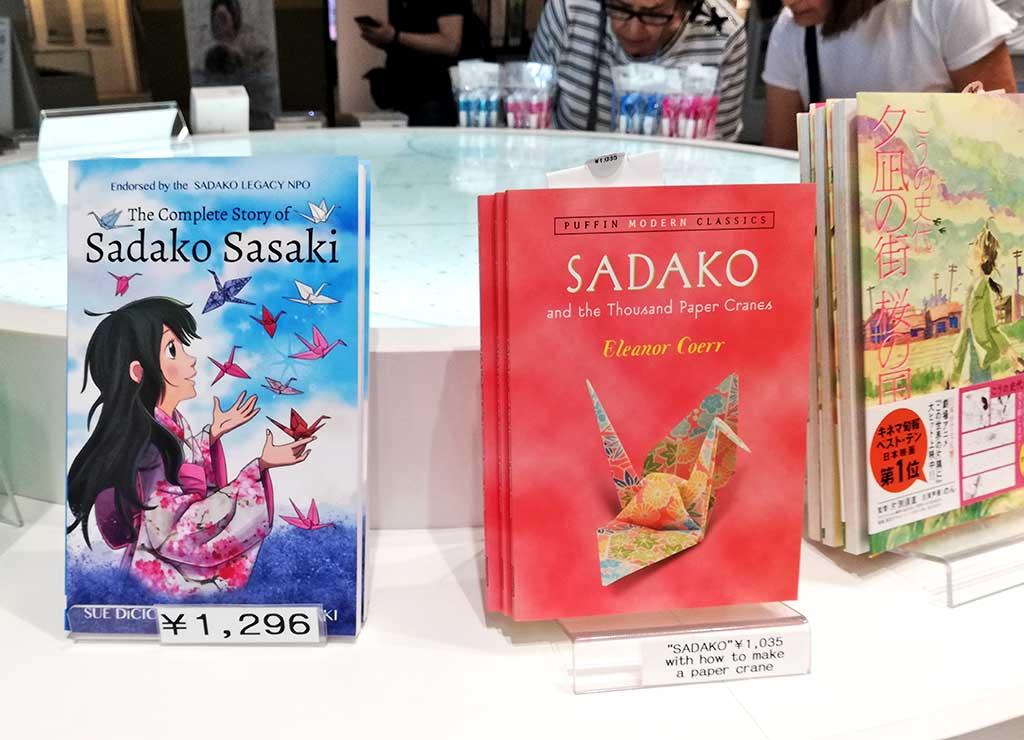 Sadako et les paper cranes Livres