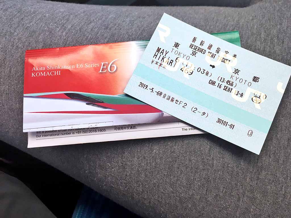 ticket de train sur présentation du JRP