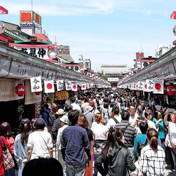 Tokyo foule du dimanche