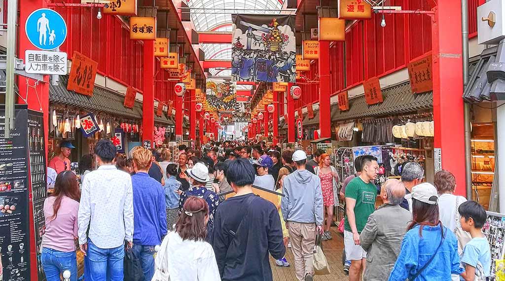 Japon, marché couvert