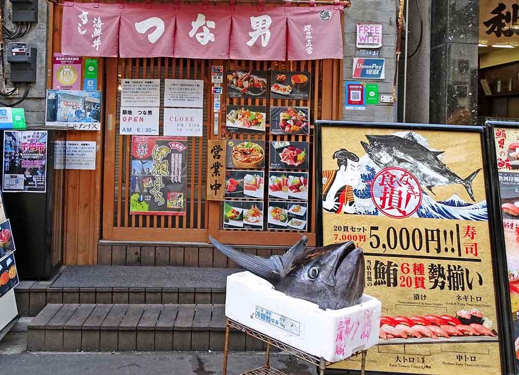 Tokyo, marché aux poissons de Tsukiji