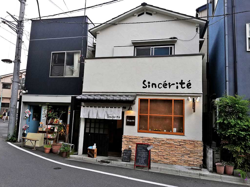 Quartier de Yanaka boutique